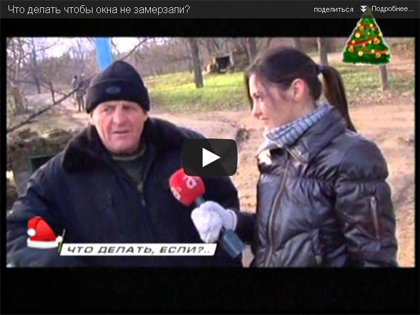 Российские Новогодние Комедии